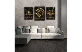 Ислам 3