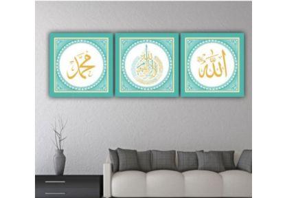 Ислам 2