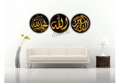 Ислам 4